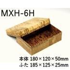ハイブリッド 容器  MXH-6H  サイズ 180x120x高さ50mm  竹皮 竹 紙 使い捨て 業務用 弁当箱