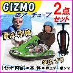 2点セット♪ポンプ付/1人乗り 人気 海で 浮き輪♪山で そり 遊べるスノーモービル型チューブ セット 新品