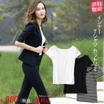 1,000円 送料無料 レディースファッション トップス Tシャツ カットソー 半袖 丸首 スーツ ...