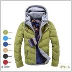 秋冬新作 メンズ中綿ダウンジャケット スリム フード付き 暖かい 厚地 厚手 立襟 防寒防風 カラフル 6色