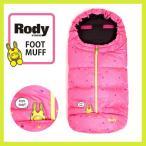【BB】RODY(ロディ) ダウンスリーピングバッグ