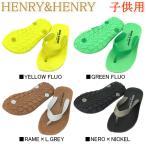 1点メール便送料無料【BB】HENRY&HENRY(ヘンリーアンドヘンリー) FLIPPER KIDS フリッパーキッズサンダル 691449