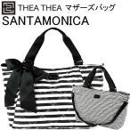 THEA THEA(ティアティア) サンタモニカ キャンバスマザーズバッグ Bigボーダー/Smallボーダー