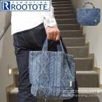 ROOTOTE(ルートート) RTデリ デニム-G Aran/Taruma-Mid【デリサイズ/バッグ/トートバッグ/メンズ/レディース】