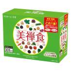 ショッピングドクターシーラボ Dr.Ci:Labo(ドクターシーラボ) 美禅食 レビュー特典