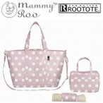 Mammy ROO(マミー・ルー) マザーズバッグ Effie(エフィー)-B Soda 703701【ROOTOTE(ルートート)/トートバ