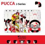 (メール便送料無料)  iPhone6 / 6S  PUCCA JELLY Case キャラクター ジェリーケース アイフォン6 ケース BT