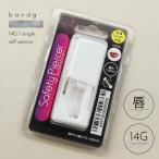 JPS セイフティーピアッサー 口用ピアサー 10mmフラットバーベル ラブレット リップ 純チタン