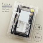 JPS 14G セイフティーピアッサー へそ用  ニードル カーブドバーベル 純チタン