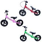 子供用自転車 キッズバイク ペダル無し自転車 二輪車 足蹴り キックスクーターの画像