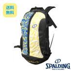 バスケット専用バックパック SPALDING CAGER ケイジャー 限定カラー