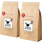 ( ノンカフェイン ) 無農薬栽培 杜仲茶 (とちゅう 茶) 120 ティーバッグ(3g×60TB)×2袋 日本産 無添加 無糖 無香料