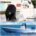 TOHATSU トーハツ 船体 プレジャーボート 23ft(フィート) 75馬力 船外機付き TFWシリーズ 最大搭載人数 7人 新2級以上