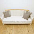 フレンチカントリーパイン3人掛けソファ/座り心地の良い3Pソファ /幅200cm(2m)/フレンチカントリー家具/長椅子