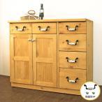 カントリーカウンターlily1045/陶器取っ手 幅100cmカウンター収納/高さ85cm/カントリー食器棚/パインカウンター/カントリー収納棚
