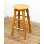 ラッカー塗装 カントリーパインスツール Mサイズ 完成品 座面60cm 無垢木製 カウンターチェア 重さ約2.5kg カウンター高さ85〜90cmに合う椅子