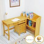 カントリー 勉強机 ナチュラルカントリー 家具 バレンシアイリデ+ファイルチェストF02セット/ナチュラル色/木製取手