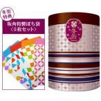 【坂角総本舖 えびす蔵 冬缶(海老煎餅詰合せ)】 缶入り(19枚+9袋入)