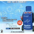 ■デンゲンマイコン充電制御・BR-MAX70IS
