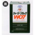 イチネンケミカルズ(旧・タイホーコーザイ/シャーシーブラック WO7・水性・14kg・1斗缶入)NX13