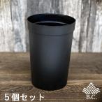 BC プラスチック製ロングポット(小) 5個セット バンクスコレクション