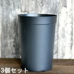 BC プラスチック製ロングポット(大)3個セット バンクスコレクション