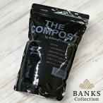 肥料 THE COMPOST ザ コンポスト 3L 汚泥発酵肥料 FDS肥料 バンクスコレクション