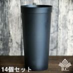 BC プラスチック製ロングポット(中)14個セット