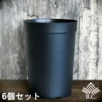 BC プラスチック製ロングポット(大)6個セット