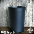 BC プラスチック製ロングポット(大)16個セット