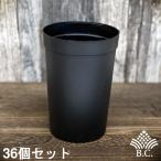 BC プラスチック製ロングポット(小)36個セット