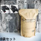 ノベルティグローブ付き 観葉植物用培養土  Best Soil Mix 3L 6袋セット ベストソイルミックス 3リットル バンクスコレクション