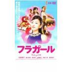 フラガール レンタル落ち 中古 DVD