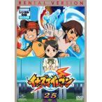 イナズマイレブン 25(第97話〜第100話) レンタル落ち 中古 DVD