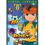 イナズマイレブン 22(第85話〜第88話) レンタル落ち 中古 DVD