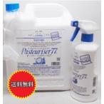 アルコール製剤 ドーバー パストリーゼ77 スプレー付き500ml+パストリーゼ77 5L セット 送料無料 アルコール消毒液 防菌 おすすめ 人気
