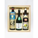 父の日 ギフト包装 日本酒3本セット 奥の松あだたら吟