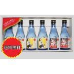 日本酒 痴虫5号 本醸造 ラベル違い 6本セット 300ml 高井株式会社 増税