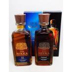 ウイスキー  2本セット 「ザ・ニッカ 12年」「 ザ・ニッカ(ノンエイジ)」 43度 700ml 箱入り  ニッカ おすすめ 人気