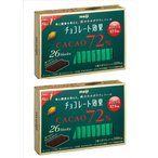 明治 チョコレート効果カカオ72%[2箱セット]