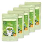 桑の葉茶 粉末 100g×5袋 青汁 熊本�
