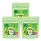 桑の葉茶 粉末 50g×3袋 青汁 熊本県産 国産 健康茶 桑の葉 桑茶 効能
