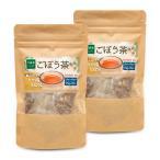 ごぼう茶 ティーパック 1.5g×15袋×2 国産 ダイエット茶 牛蒡