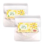 森羅万象堂 菊芋の粒 180粒 2袋  国産  熊本県産 タブレット