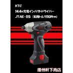 KTC メカニック充電式インパクトドライバーセット  JTAE-115 (14.4v)スペアバッテリー付