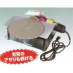ツムラ 笹刈刃研磨機 TK-105型 (TK103+修正定規)