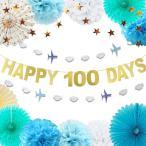 100日祝い 飾り 男の子 女の子 誕生日 飾り付け セット お食い初め 飾り ハーフバースデー パーティー デコレーション Happy 100 da