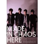 【HERE】LIVE DVD「MADE IN CHAOS」