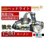 軽量で高光量!暗所作業の作業用ライト!最安値挑戦!