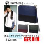クラッチバッグ セカンドバッグ ボーダー 鞄 ハンカチセット スクエア ギフト 送料無料 全3色